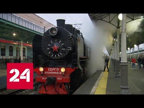 Из Москвы во Владивосток отправился