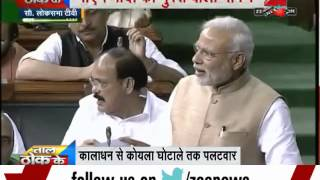 PM Modi takes on Opposition during Parliament speech- Part II