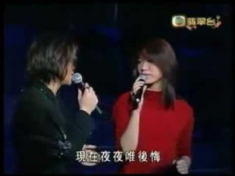蘇永康 彭家麗 從不喜歡孤單一個.flv
