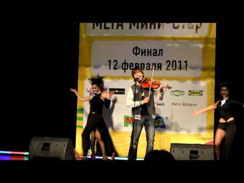 Alexander Rybak - Nebesa Evropi - Moscow 12-02-2011