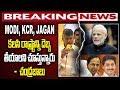 AP CM Chandrababu Comments On PM Modi , KCR | Bharat Today