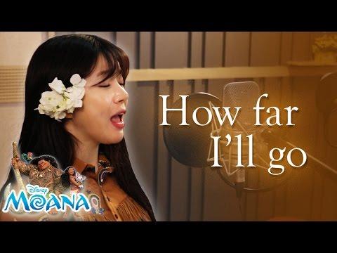 How far I'll go -  disney 'Moana'  cover (Auli'i cravalho,Alessia cara)  디즈니 모아나 커버ㅣ버블디아