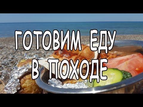 Готовим обед закуску на море за 10 минут своими руками. Быстрый рецепт photo