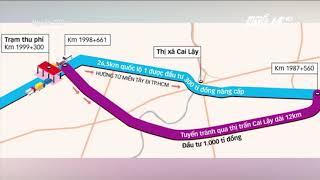 VTC14 | Trạm thu phí BOT Cai Lậy Tiền Giang: Phản hồi kết luận của bộ GTVT
