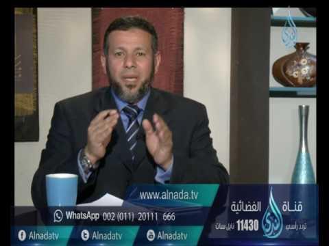 ألم | الشيخ شعبان عدلي في ضيافة الشيخ أشرف عامر 17-1-2017