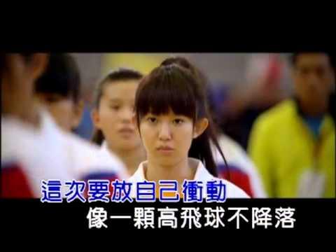 鄧福如(阿福)-讓我愛上我KTV (完美伴奏&無人聲&卡拉OK版本)