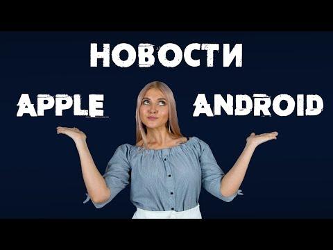 Новости: НА КАКИЕ iPHONE ПРИЛЕТИТ iOS 13? GOOGLE СЛИЛА PIXEL 4 photo