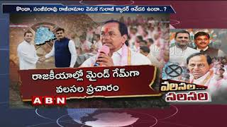 Two More TRS MPs Likely to Join Congress..
