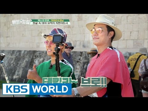 Battle Trip   배틀트립 – Ep.65 : tequila brothers Tour [ENG/TAI/2017.09.10]