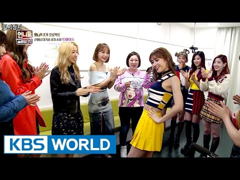 Unnies' Minzy vs TWICE Momo dance battle! [Sister's Slam Dunk Season2 / 2017.03.24]