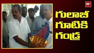 Gandra Venkataramana Reddy Joins TRS..