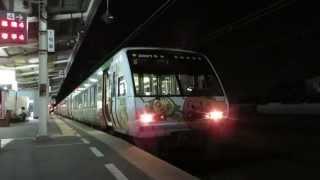 【ごちゃ混ぜ】2000系アンパンマン列車6両編成特急南風・しまんと号発車@多度津駅