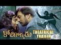 Kotikokkadu Trailer- Sudeep, Nithya Menen