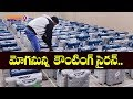 Security beefed up at all counting centres Across Telangana | Prime9 News