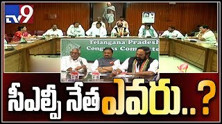 Five Telangana Congress Leaders In CLP Race!..