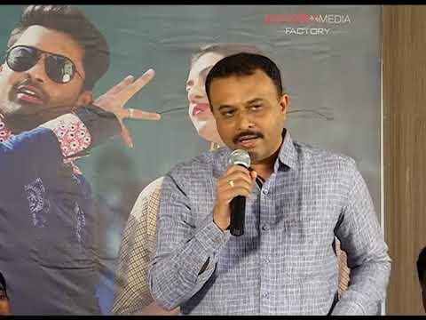 Kalyan-Ram-MLA-Movie-Press-Meet