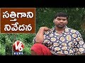 Bithiri Satire on KCR Speech @ Pragathi Nivedhana Sabha