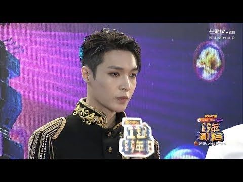 (Eng Sub) 171231 Hunan New Year Countdown LAY Zhang Yixing 张艺兴 Backstage Interview