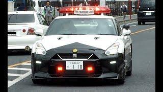 最強!! NISSAN R35-GTRパトカー 大迫力排気音でレッド走行!! Japan's first NISSAN R35 GT-R police car delivered