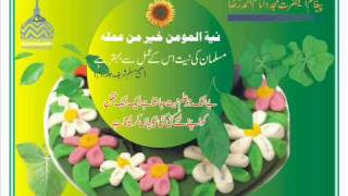 Mere Tum Khuwab Main Aaoo Exclsuive Naat!! Part 1 of 2