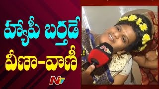 Conjoined Twins Veena Vani 17th Birthday Celebrations At S..