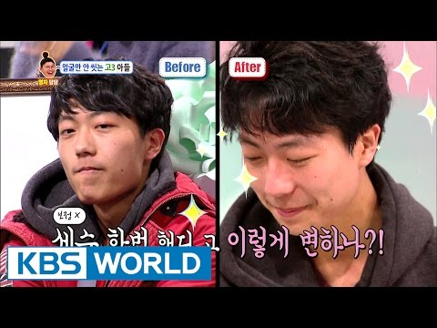 My 12th grade son doesn't wash his face 2 [Hello Counselor / 2017.01.02]