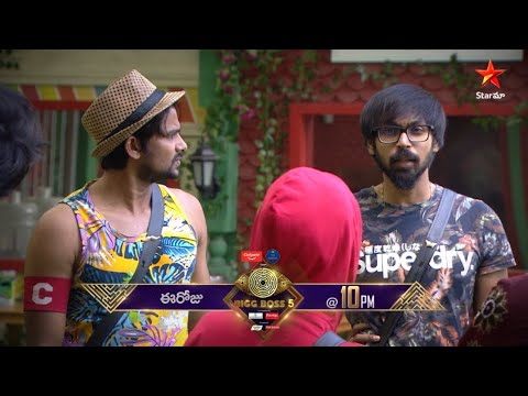 BB Telugu 5 promo: Kajal, Anee compete to paint larger portion to become house captain