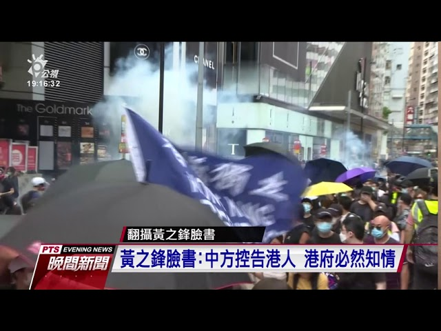 傳港5名示威者偷渡來台安置高雄 陸委會不願證實