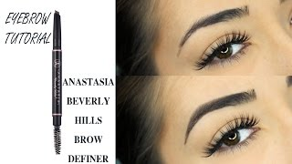 Eyebrow Tutorial | Anastasia Beverly Hills Brow Definer