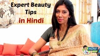 Learn Beauty Tips from an Expert - Hindi
