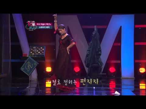 #08 미녀 마술사 록산느의 스파이더 마술.이은결 김원준의 TOP매직 E10