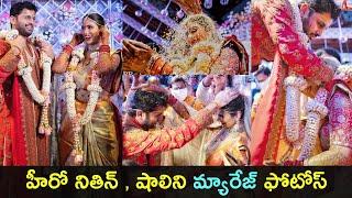 New Pics: Tollywood hero Nithiin, Shalini wedding pics go ..