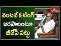 వాయిదా తర్వాత తిరిగి ప్రారంభమైన కర్ణాటక అసెంబ్లీ | Karnataka Trust Vote | hmtv