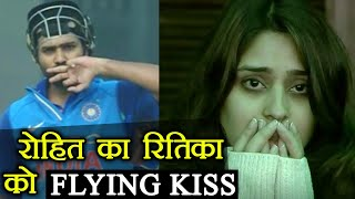 India Vs SL 2nd ODI: Rohit Sharma's Flying Kiss for Ritika..