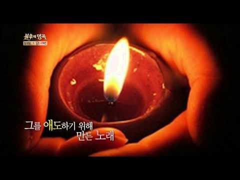 불후의 명곡 - [Hwi Seong&So Jung&San Deul] Immortal Songs 2 EP124 # 003