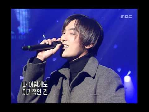 Kang Ta - Last summer, 강타 - 그해여름, Music Camp 20011103