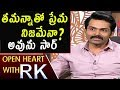 Actor Karthi Opens Up About Relation With Tamannah- Open Heart With RK