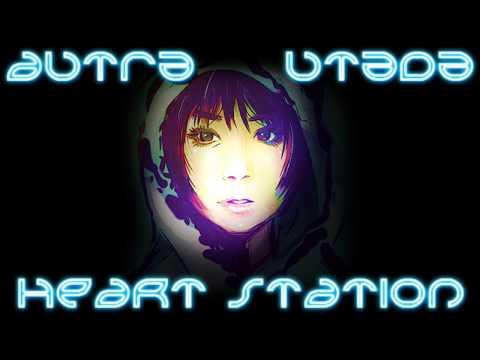 宇多田 ヒカル Utada Hikaru - HEART STATION (AuTra Remix) [remastered]