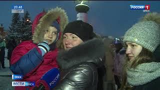 В Омске открылась главная городская ёлка
