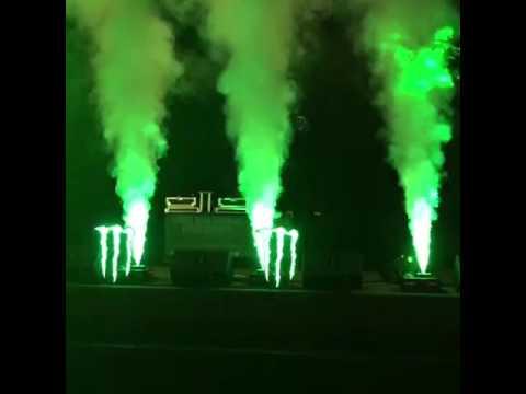 Saskatoon Special Effects DJ   Armed With Harmony