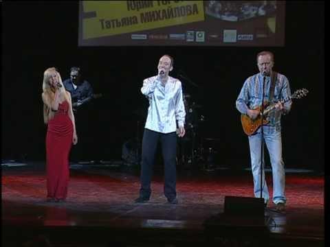 Дмитрий Попов и Гараж Сыроежкина - Танцуйте с нами