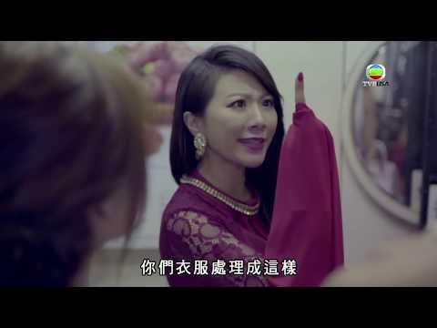 《愛情來的時候2》 台灣篇 Part 1