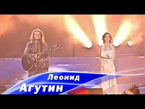 Леонид Агутин, Анжелика Варум - Я буду всегда с тобой
