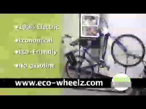 eCo Wheelz WCMU Public Broadcasting Ad