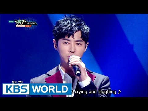 SHINHWA (신화) - HEAVEN [Music Bank COMEBACK / 2017.01.13]