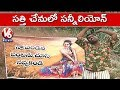 Bithiri Sathi puts up Sunny Leone posters to save crops