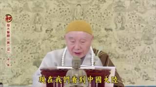 Phẩm Thứ 6, Kinh Vô Lượng Thọ, Tập1, Giảng Tại Nhật Bản