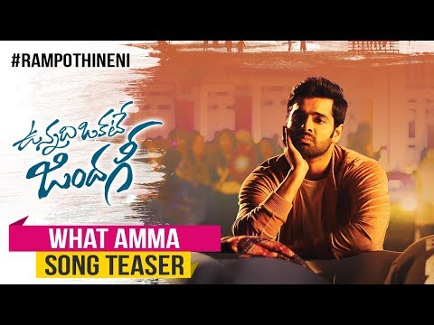 Vunnadhi-Okate-Zindagi-Movie-What-Amma-What-is-This-Amma-Song-Teaser