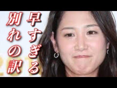真帆 離婚 桑子 桑子真帆アナが離婚した2つの理由丨カップや大学時代がかわいい【画像】