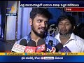 Actor Nikhil Speaks On Special Status Protest ; Vizag